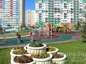 Квартиры,  Новосибирская область Новосибирск, цена 1 365 000 рублей, Фото