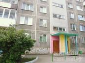 Квартиры,  Новосибирская область Новосибирск, цена 2 575 000 рублей, Фото