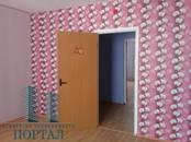 Квартиры,  Московская область Подольск, цена 5 490 000 рублей, Фото