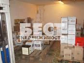 Офисы,  Москва Парк культуры, цена 350 000 рублей/мес., Фото