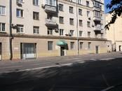 Другое,  Москва Динамо, цена 1 060 000 рублей/мес., Фото