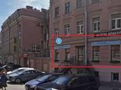 Магазины,  Санкт-Петербург Площадь восстания, цена 190 000 рублей/мес., Фото