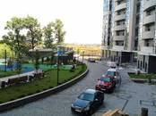 Квартиры,  Московская область Одинцовский район, цена 5 600 000 рублей, Фото