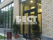 Квартиры,  Москва Парк культуры, цена 155 000 000 рублей, Фото