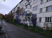 Квартиры,  Московская область Лобня, цена 2 800 000 рублей, Фото