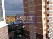 Квартиры,  Московская область Лобня, цена 3 200 000 рублей, Фото