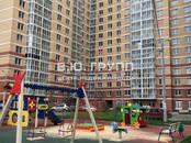 Квартиры,  Московская область Подольск, цена 3 863 700 рублей, Фото