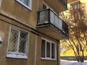 Квартиры,  Новосибирская область Новосибирск, цена 1 575 000 рублей, Фото