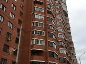Квартиры,  Москва Бунинская аллея, цена 4 200 000 рублей, Фото