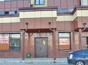 Магазины,  Московская область Октябрьский, цена 103 500 рублей/мес., Фото