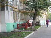 Офисы,  Москва Белорусская, цена 170 000 рублей/мес., Фото
