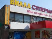 Офисы,  Москва Калужская, цена 120 000 рублей/мес., Фото