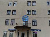 Квартиры,  Московская область Котельники, цена 2 200 000 рублей, Фото