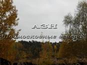 Земля и участки,  Московская область Новорижское ш., цена 3 500 000 рублей, Фото
