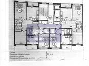 Квартиры,  Москва Теплый стан, цена 3 850 000 рублей, Фото