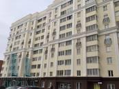 Квартиры,  Московская область Подольск, цена 7 999 000 рублей, Фото