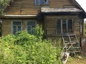 Дома, хозяйства,  Московская область Ногинский район, цена 1 500 000 рублей, Фото