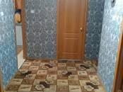 Дома, хозяйства,  Самарская область Другое, цена 2 000 000 рублей, Фото