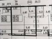 Квартиры,  Ленинградская область Всеволожский район, цена 3 170 000 рублей, Фото