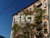 Квартиры,  Москва Автозаводская, цена 14 200 000 рублей, Фото