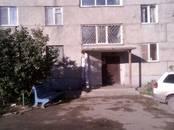 Квартиры,  Новосибирская область Обь, цена 2 750 000 рублей, Фото