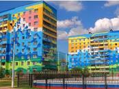 Квартиры,  Московская область Раменское, цена 1 650 000 рублей, Фото