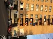 Квартиры,  Московская область Раменский район, цена 1 150 000 рублей, Фото
