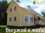 Дома, хозяйства,  Тульскаяобласть Заокский, цена 2 499 000 рублей, Фото