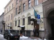 Офисы,  Санкт-Петербург Другое, цена 140 000 рублей/мес., Фото