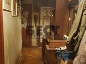 Квартиры,  Москва Красные Ворота, цена 9 200 000 рублей, Фото