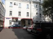 Офисы,  Москва Новослободская, цена 34 500 000 рублей, Фото