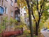 Квартиры,  Московская область Фрязино, цена 2 950 000 рублей, Фото
