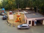 Квартиры,  Московская область Ивантеевка, цена 4 950 000 рублей, Фото