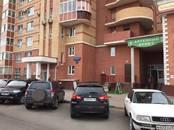 Магазины,  Московская область Одинцовский район, цена 83 000 рублей/мес., Фото