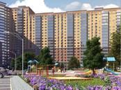 Квартиры,  Московская область Балашиха, цена 3 067 500 рублей, Фото