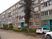Квартиры,  Московская область Павловский посад, цена 2 950 000 рублей, Фото