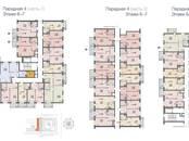 Квартиры,  Санкт-Петербург Проспект просвещения, цена 2 587 630 рублей, Фото