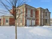 Дома, хозяйства,  Московская область Одинцовский район, цена 353 933 820 рублей, Фото
