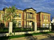 Дома, хозяйства,  Московская область Одинцовский район, цена 349 485 320 рублей, Фото