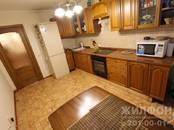 Квартиры,  Новосибирская область Новосибирск, цена 2 980 000 рублей, Фото