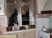 Квартиры,  Москва Молодежная, цена 10 600 000 рублей, Фото
