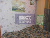 Квартиры,  Москва Орехово, цена 8 500 000 рублей, Фото