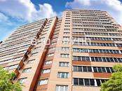 Квартиры,  Московская область Подольск, цена 2 154 900 рублей, Фото