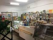 Другое,  Краснодарский край Краснодар, цена 150 000 рублей/мес., Фото