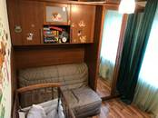 Квартиры,  Москва Теплый стан, цена 8 500 000 рублей, Фото