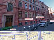 Офисы,  Москва Арбатская, цена 700 000 рублей/мес., Фото
