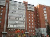Квартиры,  Омская область Омск, цена 14 000 000 рублей, Фото