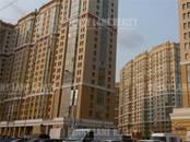 Здания и комплексы,  Москва Университет, цена 637 500 рублей/мес., Фото