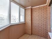 Квартиры,  Краснодарский край Краснодар, цена 4 850 000 рублей, Фото