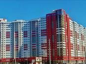 Квартиры,  Санкт-Петербург Автово, цена 3 255 000 рублей, Фото